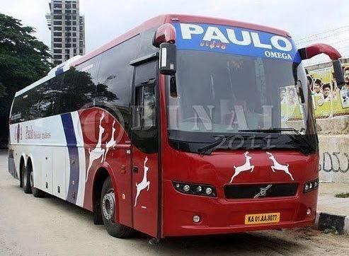 Goa Manglore AC Bus Cheap Ticket Booking